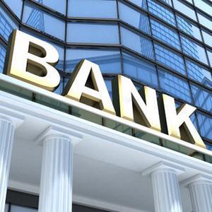 Банки Чернышевска