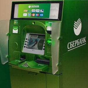Банкоматы Чернышевска