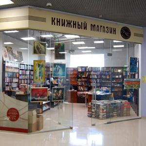 Книжные магазины Чернышевска
