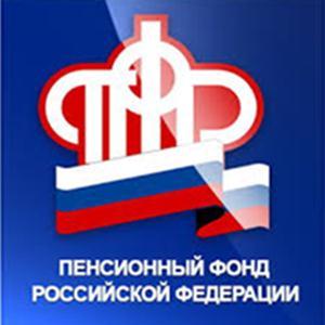 Пенсионные фонды Чернышевска