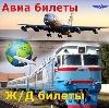 Авиа- и ж/д билеты в Чернышевске