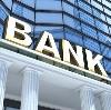Банки в Чернышевске