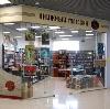Книжные магазины в Чернышевске